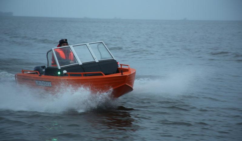 Trident 450 FISH full
